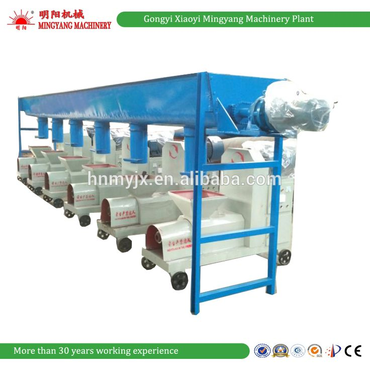 Factory 50mm diameter coconut shell charcoal briquette/rice husk wood charcoal making production line
