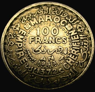 1953 MOROCCO 100 Francs Super RARE SILVER Coin