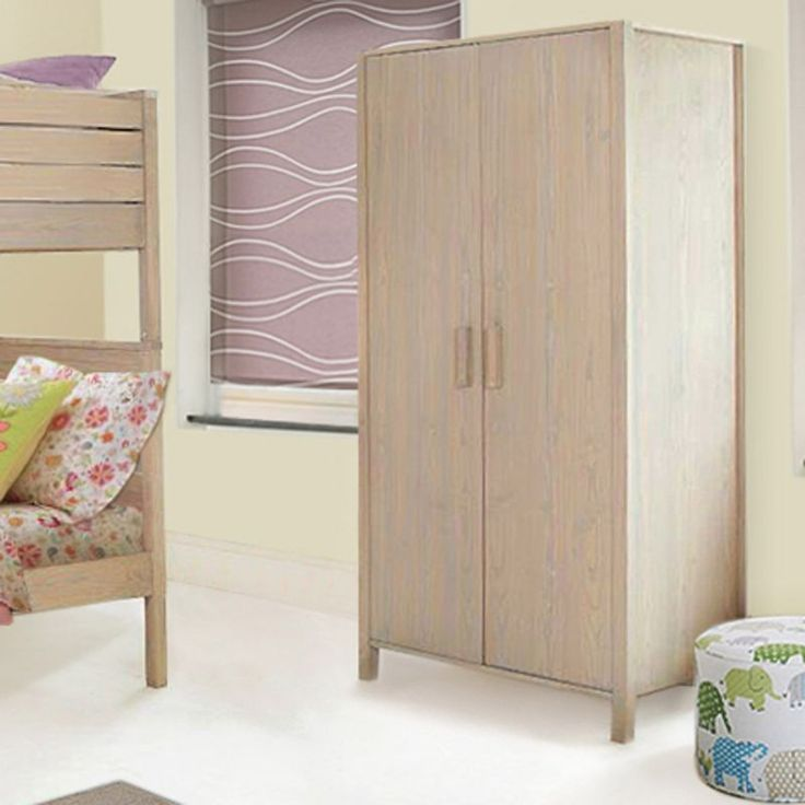 Simplicity belies huge practicality. In short a wardrobe that will serve you for life and always look as good as the day you got it.