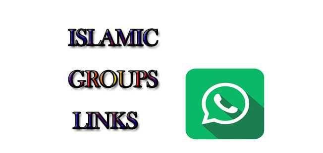 Latest Islamic WhatsApp Group Links | Whatsapp Groups in 2019