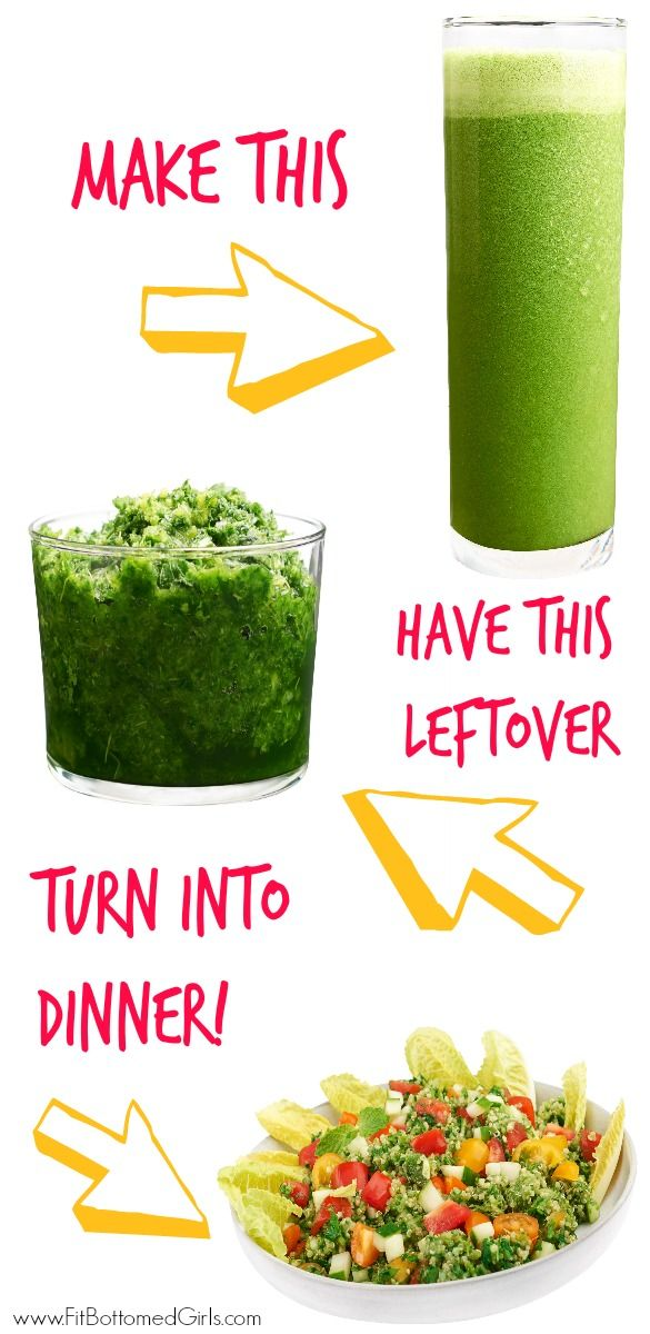 If you've ever wondered what to do with leftover pulp from juicing, oh, we've got ideas -- and juice pulp recipes!