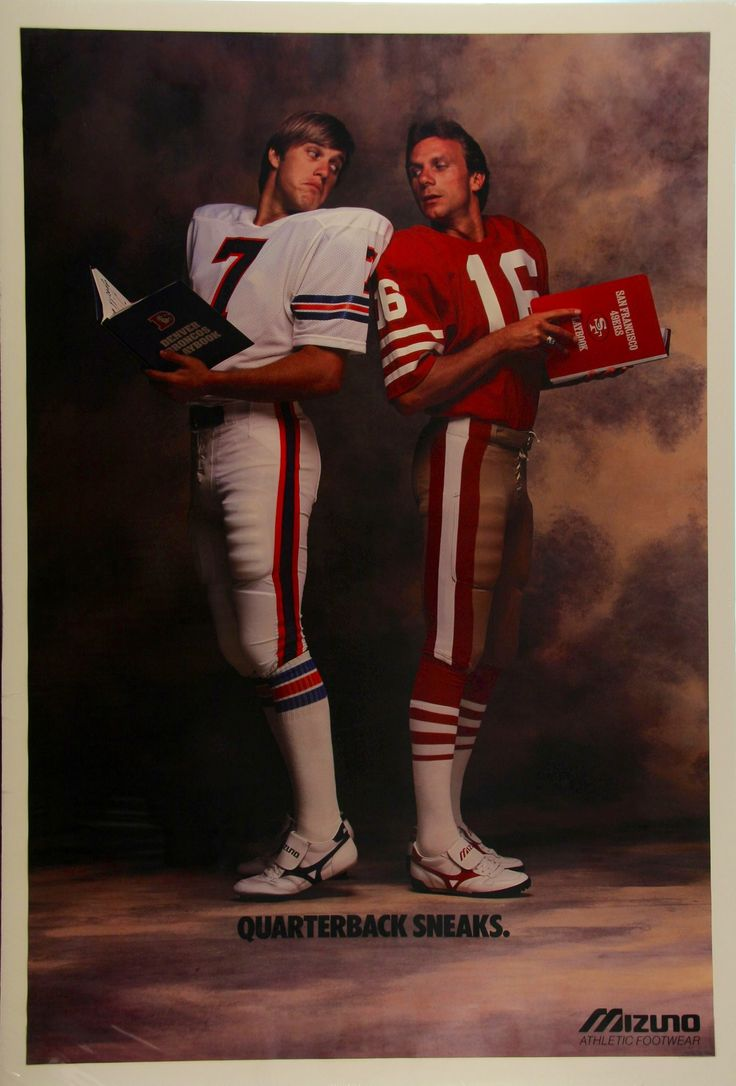 Joe Montana & John Elway...Love Joe but John...not so much