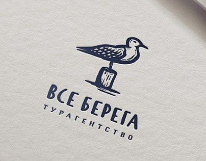"""Check out new work on my @Behance portfolio: """"Все Берега / All the shore"""" http://be.net/gallery/34371763/vse-berega-All-the-shore"""