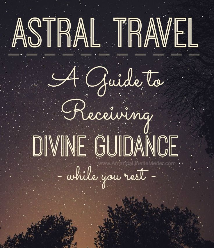 Astral case study