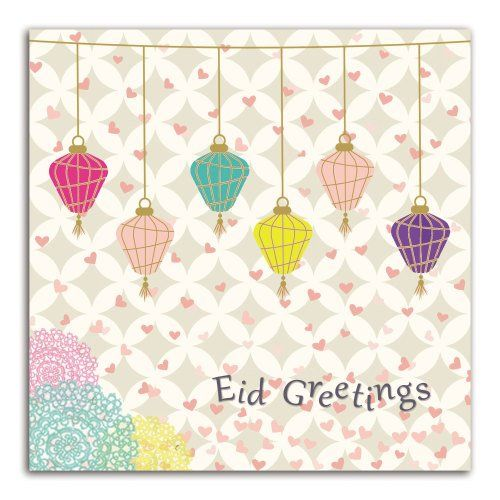 Eid Greetings Lanterns