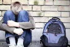 TODO ACERCA DEL ACOSO ESCOLAR Y CIBERACOSO: El comportamiento agresivo puede constituir acoso escolar según lo que haya sucedido, con qué frecuencia sucede o a quién le sucede. Conozca qué es el acoso escolar y cuáles son sus diferentes tipos. También puede conocer otros temas relacionados con el acoso escolar.