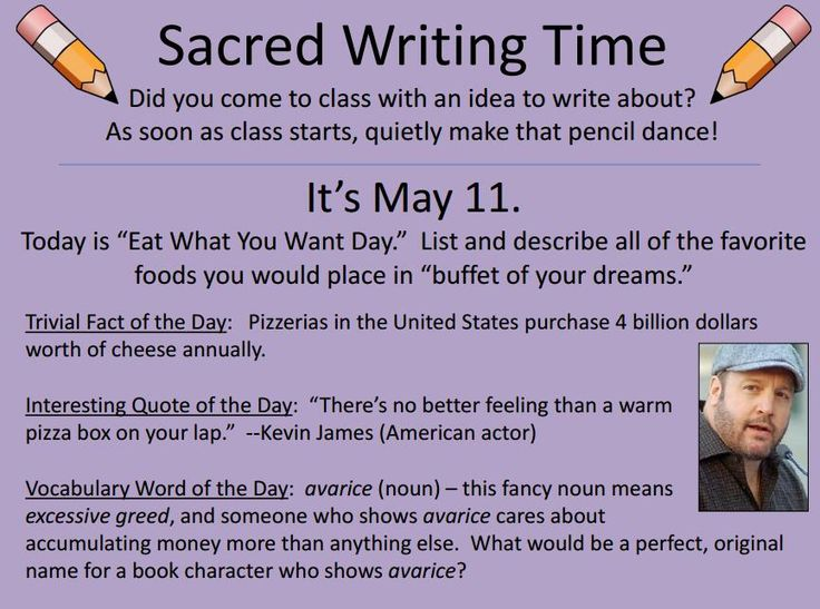 """My students love to write about food during Sacred Writing Time.  This slide always inspires them.  Design and write about a """"buffet of your dreams""""?  What would you do with 4 billion dollars worth of cheese?  Try this slide with your students, and I bet they'll start writing something they enjoy.  Order our full set of SWT slides here: https://www.teacherspayteachers.com/Product/366-Sacred-Writing-Time-Slides-For-Writers-Notebooks-Journals-2242962"""