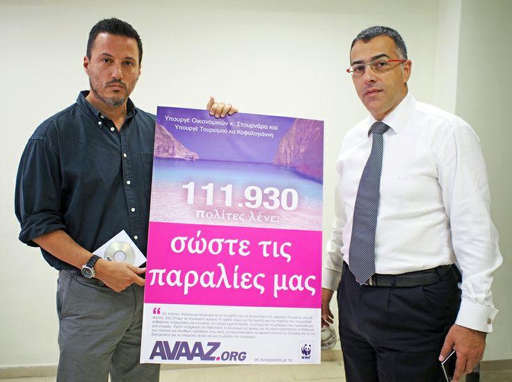 111.930 πολίτες λένε: σώστε τις παραλίες μας!