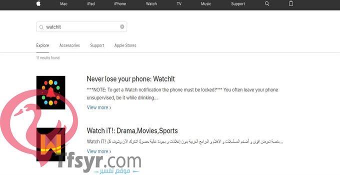 تحميل تطبيق Watch It مسلسلات رمضان 2019 4 Apple Support Music Tv Mac Ipad