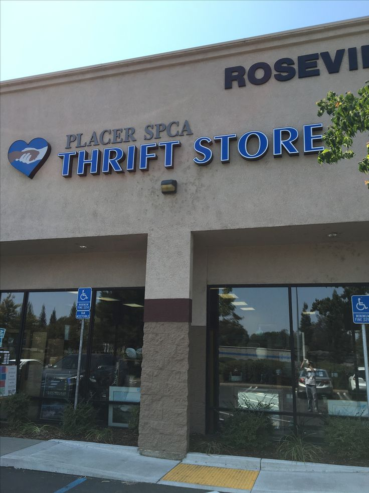 Placer SPCA Thrift Store (Roseville, CA) - tons of CDs, vinyl