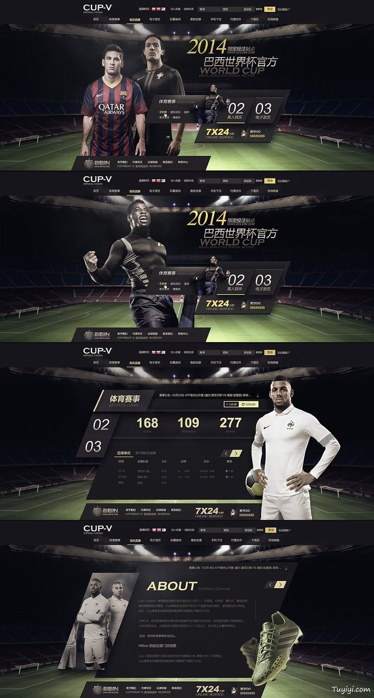 2014世界杯投注网站