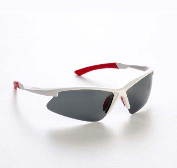 Gafas deportivas : Gafas Extreme Scoop Polarizada Blanca