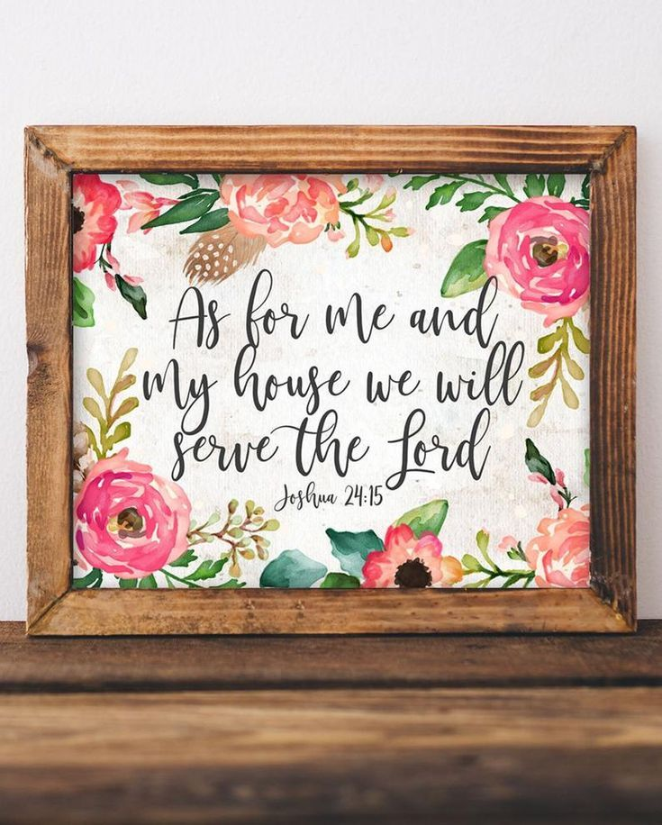 Joshua 24 15 As For Me And My House We Will Serve The Lord Etsy Printable Art Wall Decor Scripture Printables Wall Printables