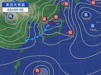パーソナル天気 - Yahoo!天気・災害