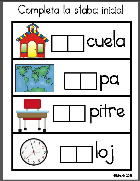 School vocabulary in Spanish