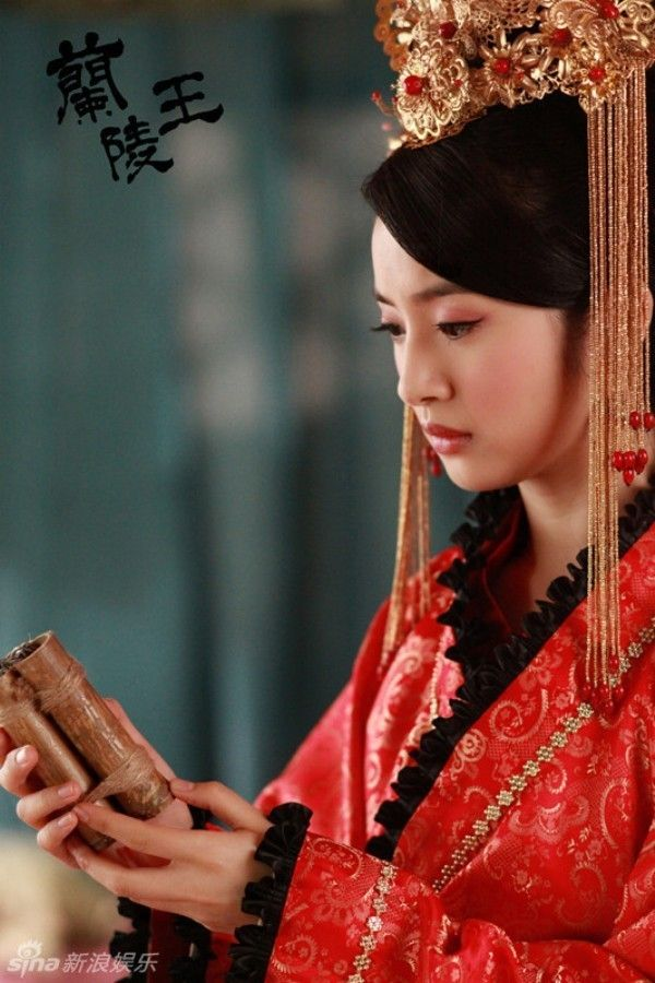 48 best Lan ling wang images on Pinterest | Drama, Dramas ...