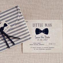 Προσκλητήριο Βάπτισης little man