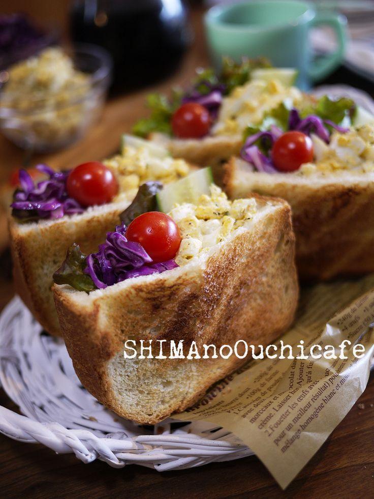 卵×食パンの人気料理・レシピランキング | Nadia 詰めるだけ〜♪卵サラダのポケットサンドイッチ