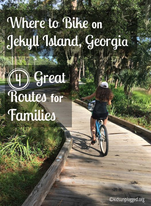 Where to Bike on Jekyll Island, Georgia | Kids Unplugged