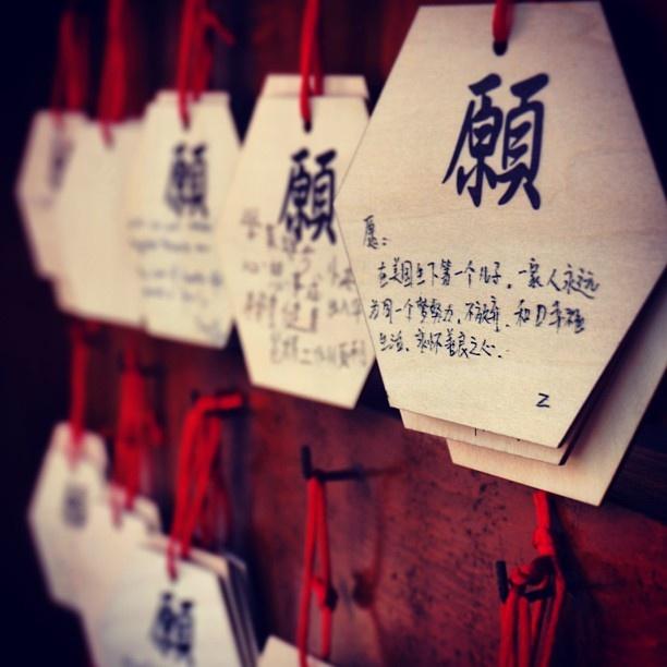 New year wishes in Hong Kong #polinmonastery #lantau #hongkong - @kate_monaandmidge- #webstagram