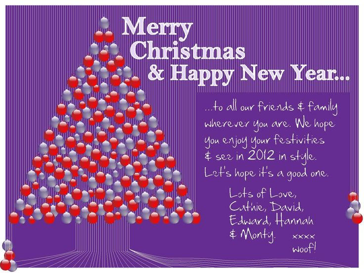 merry christmas friend quotes 2016