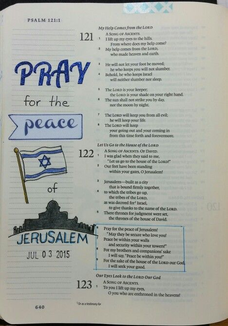 Psalm 122 -P Ray for the pace of Jerusalem - by Paula-Kay Bourland
