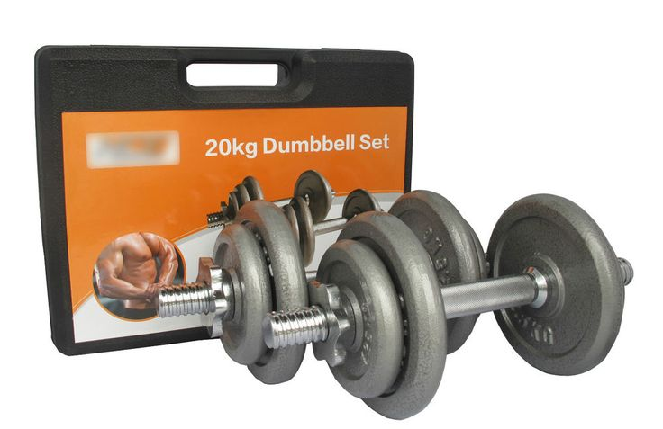 Details about  Set of 20kg Weights Adjustable Gym Dumbbell Hammertone Cast Iron Plate with Case  This set includes:   4 x 2.5kg hammer tone weights   4 x 1.25kg hammer tone weights     2 x 35cm dumbbell handle with spin lock included.   Gift box size is 40cm long x 24cm high x 11cm deep   Total weight of this set is 20kg
