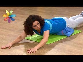 Осиная талия: минус 5 см за месяц с помощью подушки! – Все буде добре. Выпуск 968 от 16.02.17 - YouTube