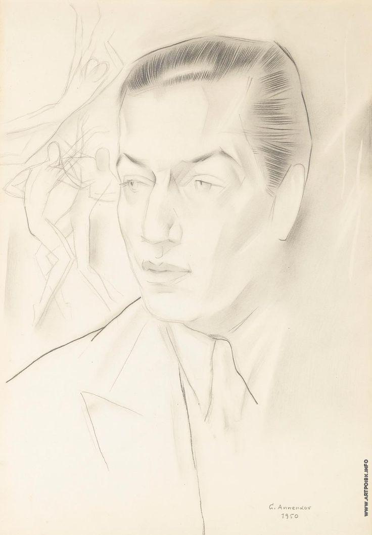 http://artpoisk.info/files/images/20524.jpg Портрет Сержа Лифаря. 1950 г. Лифарь — артист балета, балетмейстер, теоретик танца и коллекционер.