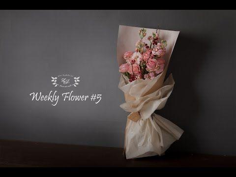 [엘제이플라워앤캔들] Weekly Flower #5 - 웨딩마치 - YouTube