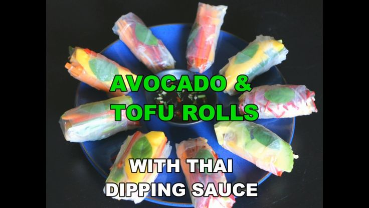AVOCADO & TOFU ROLLS WITH THAI DIPPING SAUCE Bright, Fresh and Tasty! Rice-paper rolls are so easy to make and their colours and flavors are wonderful to present at meal time. I always keep a packet of rice paper in the kitchen for times when I need a quick entrée – or sometimes I serve these rice paper rolls as the main event. For this recipe I have used an avocado, vegetable and tofu filling. But you can use any mixture of vegetables or fruit – it really depends on your personal taste !