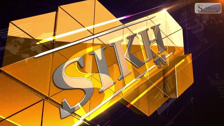 Sikh TV English News Bulletin 12/12/2017
