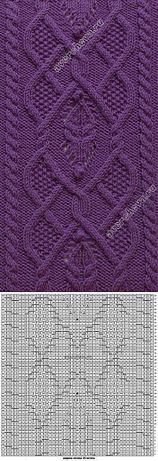 Узор из кос и жгутов шириной 45 петель | каталог вязаных спицами узоров