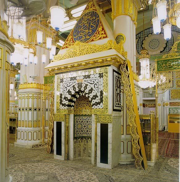 The Raudah of Masjid Nabawi