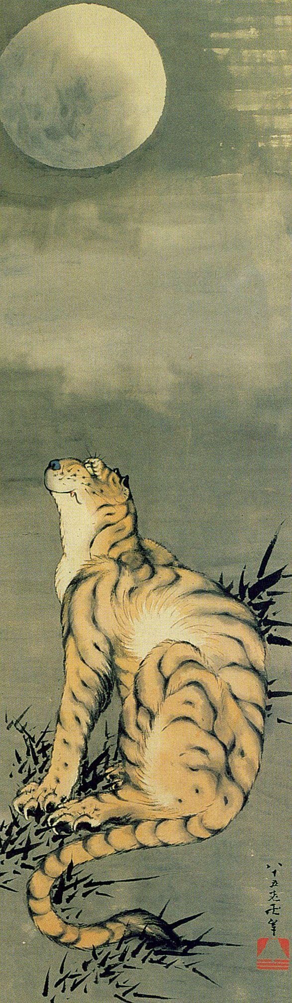 Tiger and moon by Manji 卍 (Hokusai) at the age of 85: Hokusai 北斎, Hokusai 葛飾北斎, Japan Paintings, Japan Art, Woodblock Prints, Art Asian, Hokusai Katsushika, Katsushika Hokusai, Hokusai Art