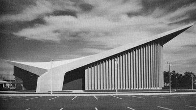 Edens Movie Theater / 320 Skokie Blvd. Northbrook, IL. (1963-1994)