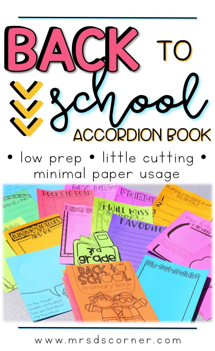 Back to school design background with primary subject matter school - Back To School Activities Accordion Memory Booklet This Low Prep Print And