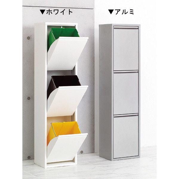 おしゃれに色分けされた16リットルバケツ付きで分別にとっても便利な北欧テイストの3段ゴミ箱です。扉は1つずつセパレートに開閉できます。スタイリッシュなスクエアフォルムはダストボックスには見えません。完成品(組立て不要)イタリア製サイズ:幅340×奥行250×高1365mm材質:スチール(粉体塗装)、プラスチック内容器容量:16リットル×3背面には転倒防止ビスを取り付けるための穴があいています。カラー:ホワイト/アルミメーカー:ASPLUND(アスプルンド)【送料無料】※北海道・沖縄・離島は別途お見積もりいたします。※メーカー取り寄せ商品のため、ご入金確認後3〜7営業日で出荷用途:ダストボックス、3分別ゴミ箱、ごみ箱、キッチン収納、洗面所収納、サニタリーラック、スリム、無印・ikea・ニトリ好きにおすすめ!テイスト:北欧、シンプル、スタイリッシュ、モダン、カジュアル、ナチュラルモダン商品番号0000b01275/型番011288(ホワイト) 商品番号0000b01276/型番011271(アルミ)