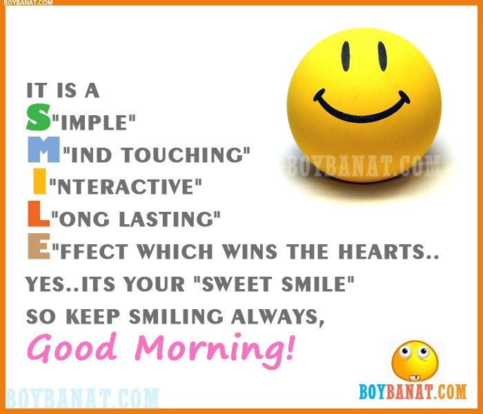 Good Morning Quotes Smile : Good morning funny messages text
