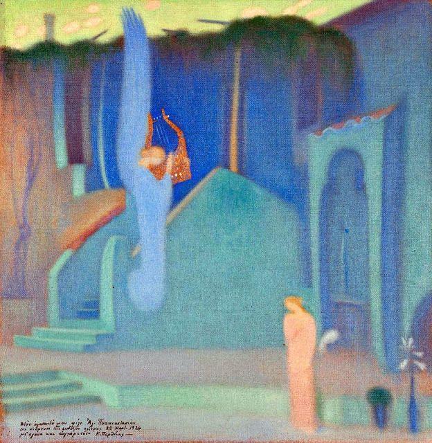 Ευαγγελισμός / Annunciation (1910-1911)