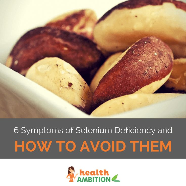 The symptoms of selenium deficiency and a simple and tasty way to avoid it while potentially bringing more energy back into your day.