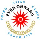 The 1958 Asian Games, officially the Third Asian Games and commonly known as Tokyo 1958, was a multi-sport event held in Tokyo, Japan, from 24 May to 1 June 1958. It was governed by the Asian Games Federation. A total of 1,820 athletes representing 20 Asian National Olympic Committees (NOCs) participated in the Games. The program featured competitions in 13 different sports encompassing 97 events, including four non-Olympic sports, judo, table tennis, tennis and volleyball. Four of these…