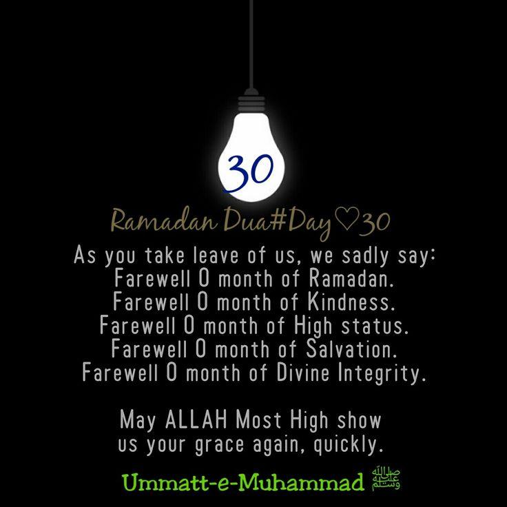 Ramadandua#day30