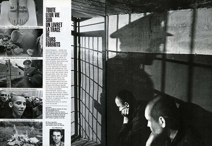 Французский журнал РНОТО 1989 года, посвящённый СССР. - история в фотографиях
