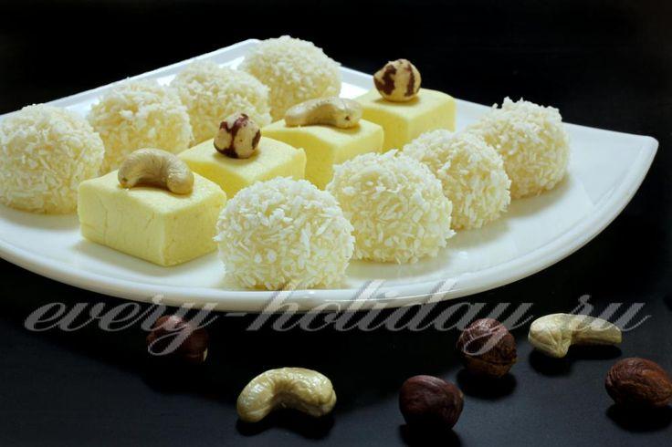Кокосово-молочные барфи