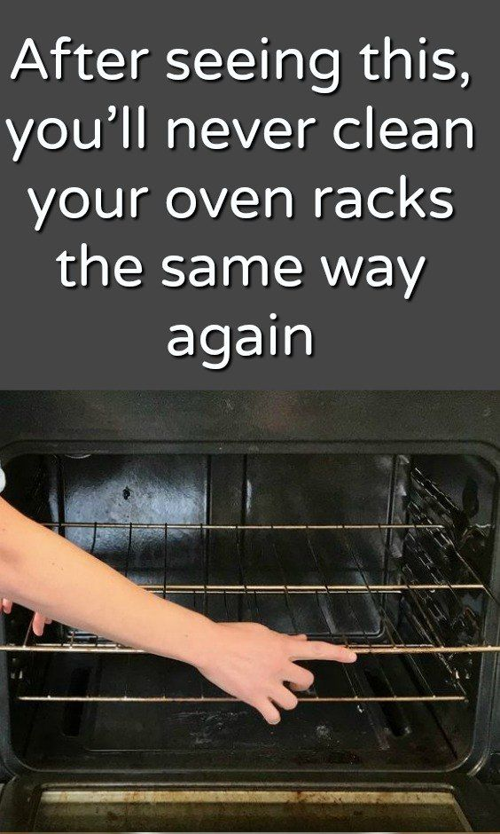 One of the things I really dislike doing is cleaning my oven! All of that hard to remove burnt food pieces and grease splatters really get me down. So, any way…