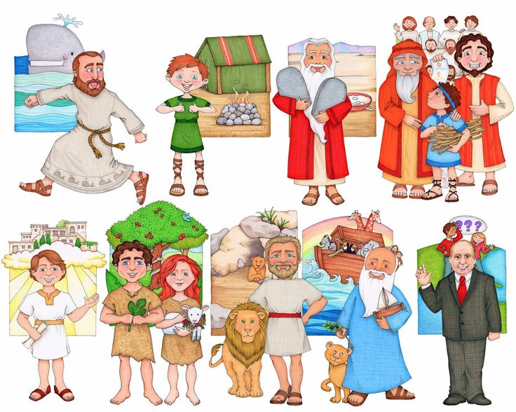 17 Best images about CHURCH: Primary Clipart on Pinterest | Clip ...