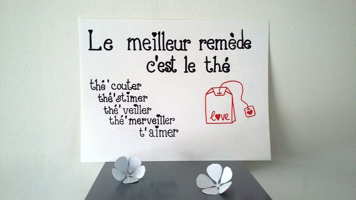"""affiche citation """" le meilleur remède c'est le thé ... """" : Affiches, illustrations, posters par stefebricole"""