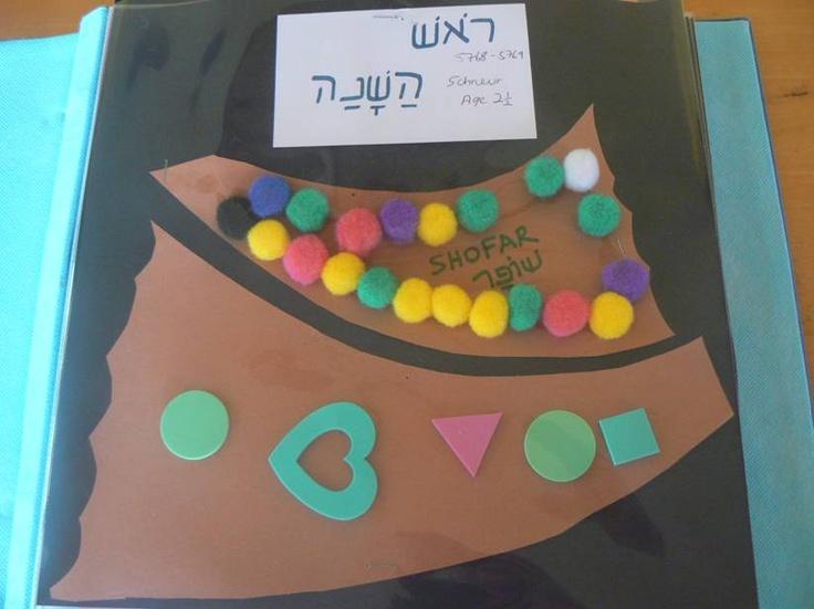 rosh hashanah preschool crafts