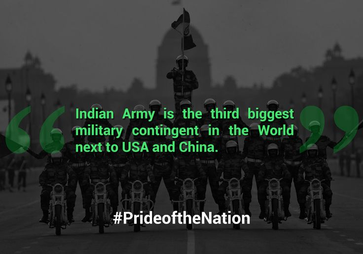10 facts you must be proud of Indian Army  #PrideoftheNation